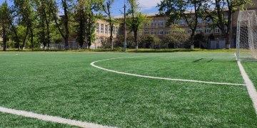 Футбольне поле ліцею
