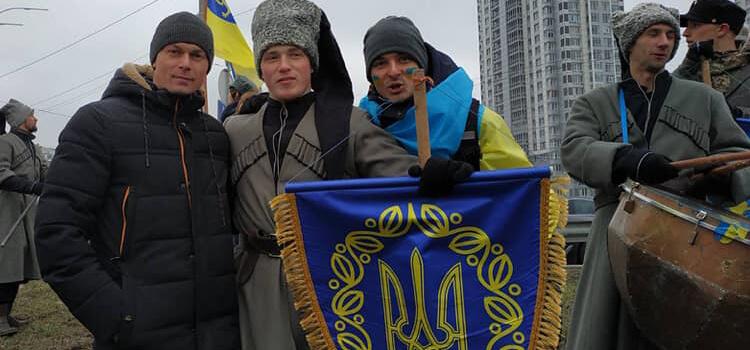 """""""Соборна і єдина наша Україна!"""""""